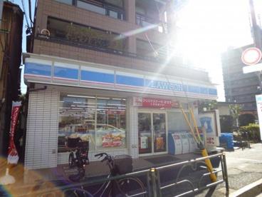 ローソン 墨田立花一丁目の画像2