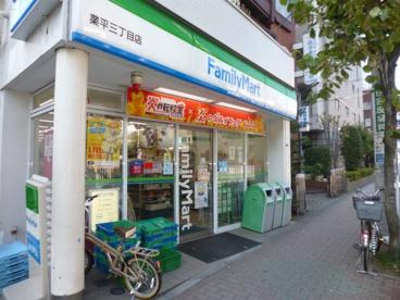 ファミリーマート業平三丁目店の画像1