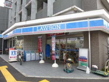 ローソン 墨田横川二丁目の画像1