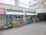 ファミリーマート坪田リバーサイド店
