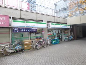 ファミリーマート坪田リバーサイド店の画像1