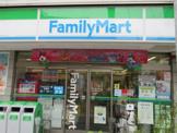 ファミリーマート 小田本通り店