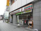 セブンイレブン浅草雷門前店