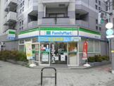 ファミリーマート駒形一丁目店