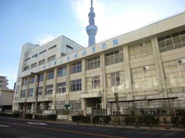 東京都立本所高校の画像2