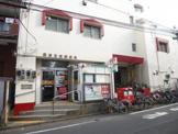 墨田立花郵便局