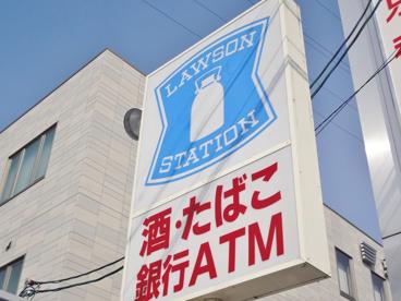 ローソン下鳥羽長田町店の画像1