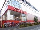 Olympic墨田文花店