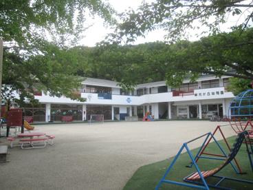 学校法人 光が丘幼稚園の画像2