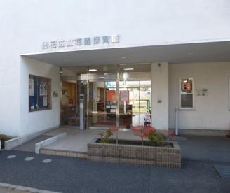 墨田区立花園保育園の画像2