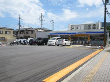 ローソン山科大塚店の画像1