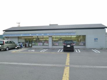 ローソン 山科大宅神納町店の画像1