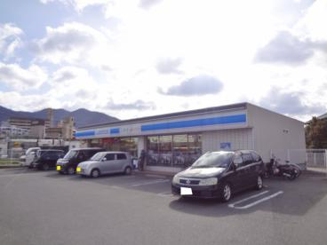 ローソン 山科区役所前店の画像1