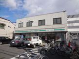 ローソンストア100 近鉄小倉駅前店