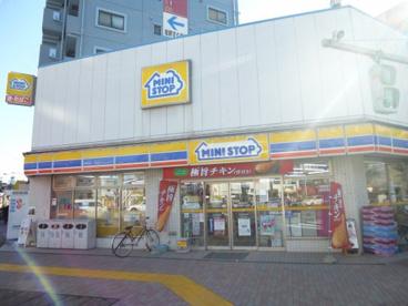 ミニストップ吾妻橋3丁目店の画像2