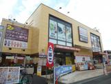 タウン・ドイト東向島店