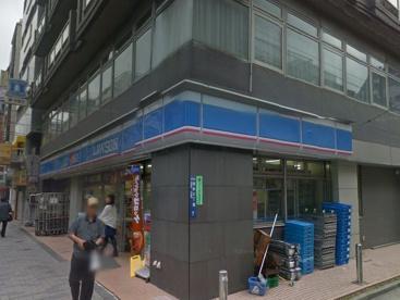 ローソン錦糸町北口店の画像1