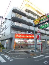 キャンドゥ久米川北口店の画像1