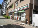 セブンイレブン吾妻橋1丁目店