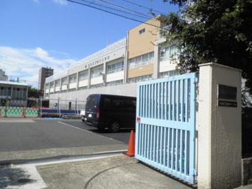 墨田区立 横川小学校の画像1
