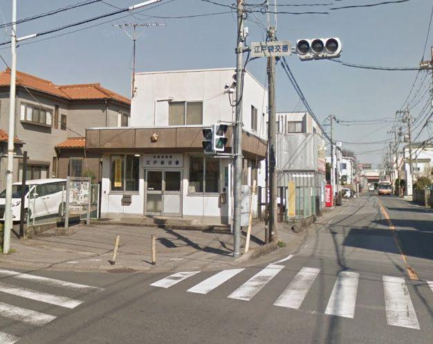 武南警察署江戸袋交番の画像