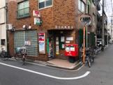 浅草四郵便局