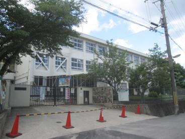 奈良市立 あやめ池小学校の画像1