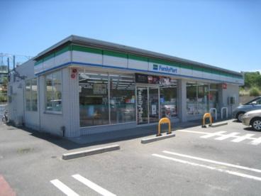 ファミリーマート 木津梅美台店の画像1