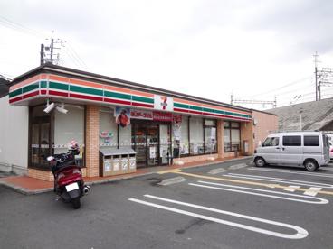 セブンイレブン 京都三条御陵店の画像1
