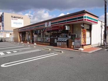 セブンイレブン 京都山科中鳥井町店の画像1
