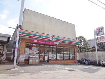 セブンイレブン 京都山科東野店の画像1