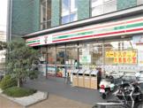 セブンイレブン 宇治京阪木幡駅前店