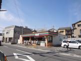 セブンイレブン京都久我森の宮町店