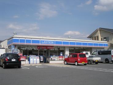 ローソン 木津川州見台店の画像1