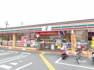 セブンイレブン京都伏見醍醐店の画像1