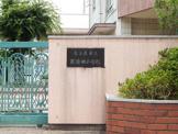 名古屋市立 西前田小学校