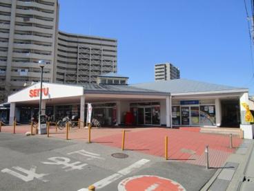 西友 南浦和店の画像1
