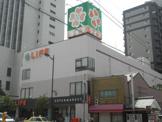 ライフ・浅草店