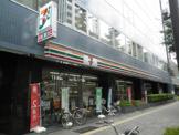 セブンイレブン台東駒形1丁目店