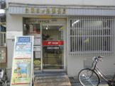 台東区松が谷郵便局