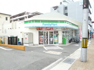 ファミリーマート 京都山科三条店の画像1