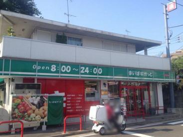 まいばすけっと下田町6丁目店の画像1