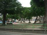西難波公園