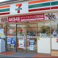セブンイレブン品川荏原町駅前店の画像1