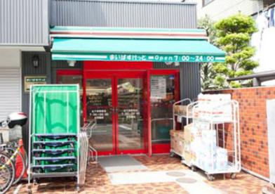 まいばすけっと北千束駅前店の画像1