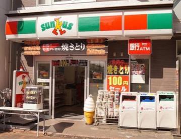 サンクス 大田洗足池店の画像1