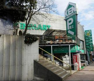 ホームセンターケンマートA館の画像1