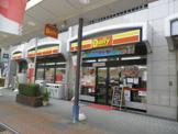 デイリーヤマザキ浅草3丁目店