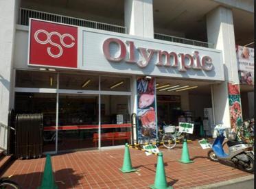 Olympic・ハイパーマーケット長原店の画像1