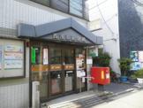 西浅草郵便局